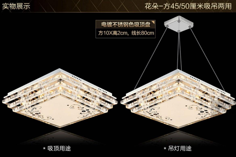 Современная люстра Plymouth Dili Lighting LED-3091A (101-227) - 6