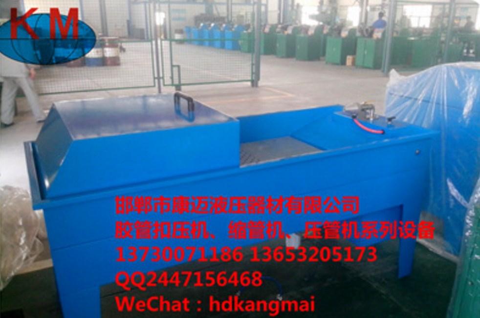 Станок для чистки РВД Kangmai KM-200H (103-119) - 2
