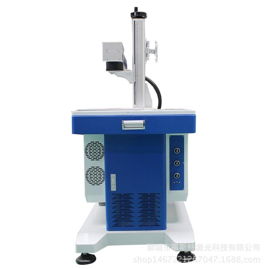 Лазерный маркер FST-03 (103-116) - 13