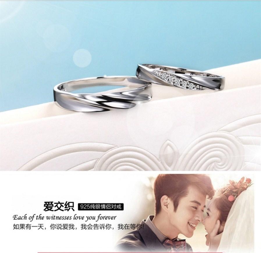 Серебряные S925 парные кольца для мужчины и женщины (124-110) - 9