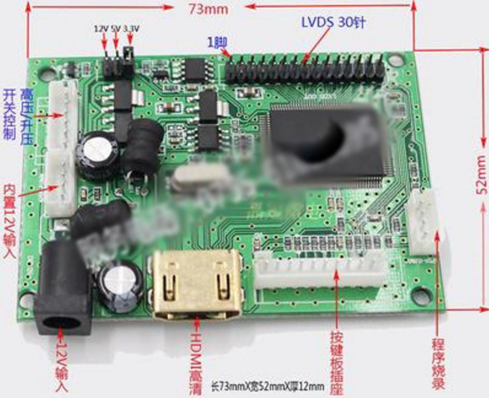 Контроллер экрана LVDS-HDMI converter PCB800661 (133-102) - 3