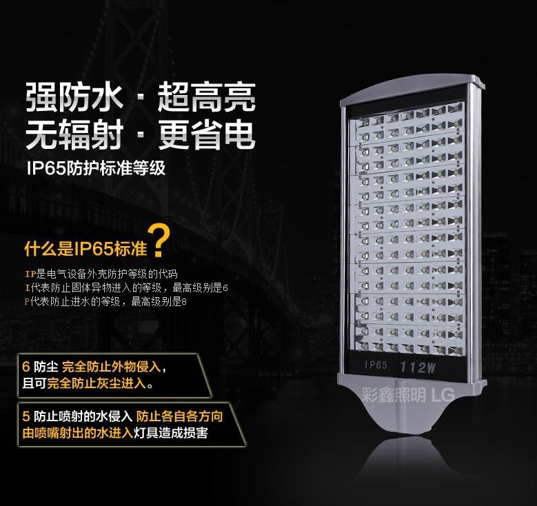 Светодиодный светильник прожектор LED Caixin 42W-196W (115-105) - 5