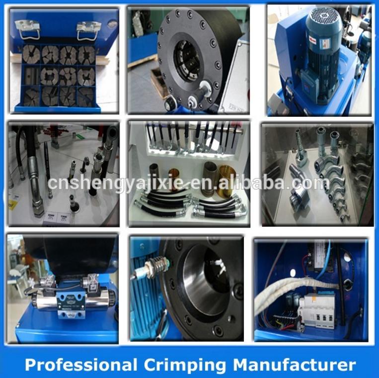 Станок для обжима РВД Shengya SY-CNC80 (108-156) - 7