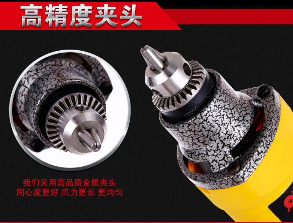 Электрическая прямая шлифовальная машина FENG Т60 (131-113) - 8