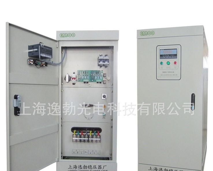 Промышленное электрооборудование и промышленная электроника - 1