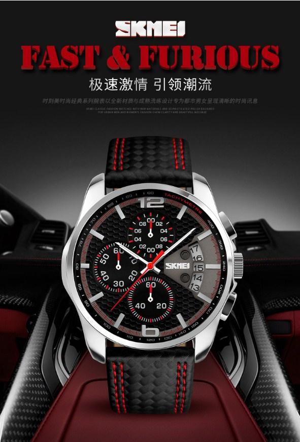 Водонепроницаемые кварцевые спортивные часы SKMEI (123-102) - 2