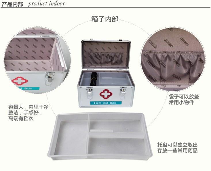 Медицинские расходные материалы и изделия - 6