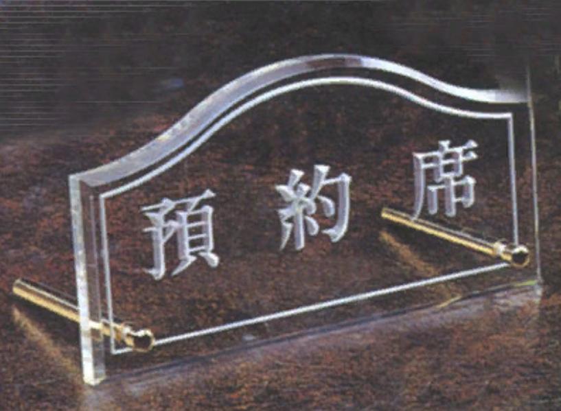 Станок для лазерной резки FST XM-1325 (103-122) - 12
