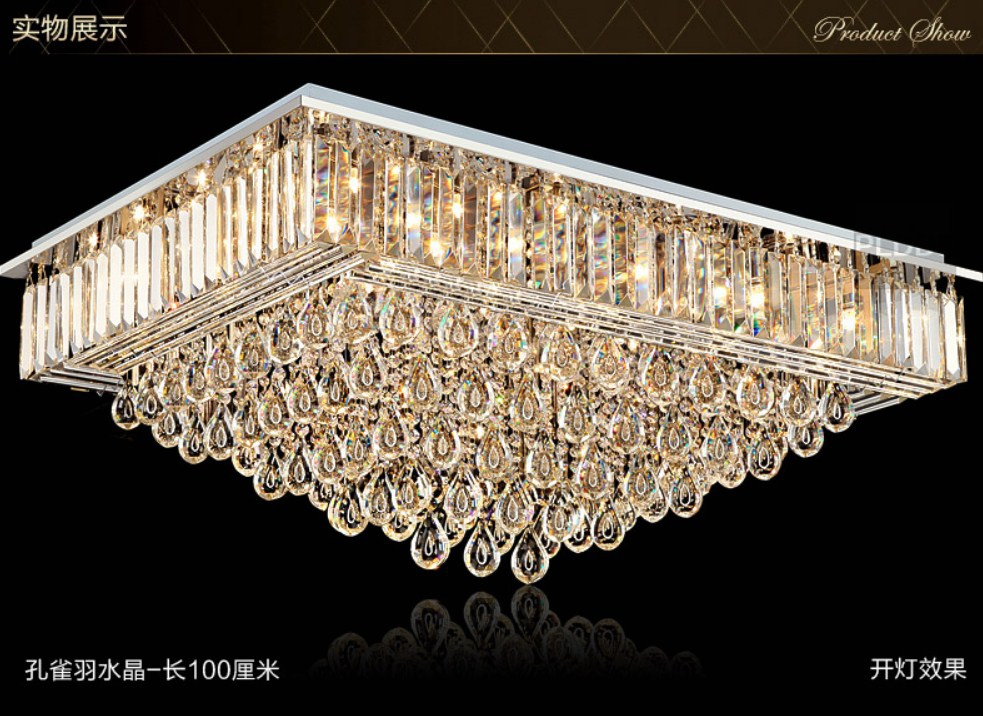 Люстра Plymouth Dili Lighting - Crystal Peacock feather LED-9083 (101-229) - 8