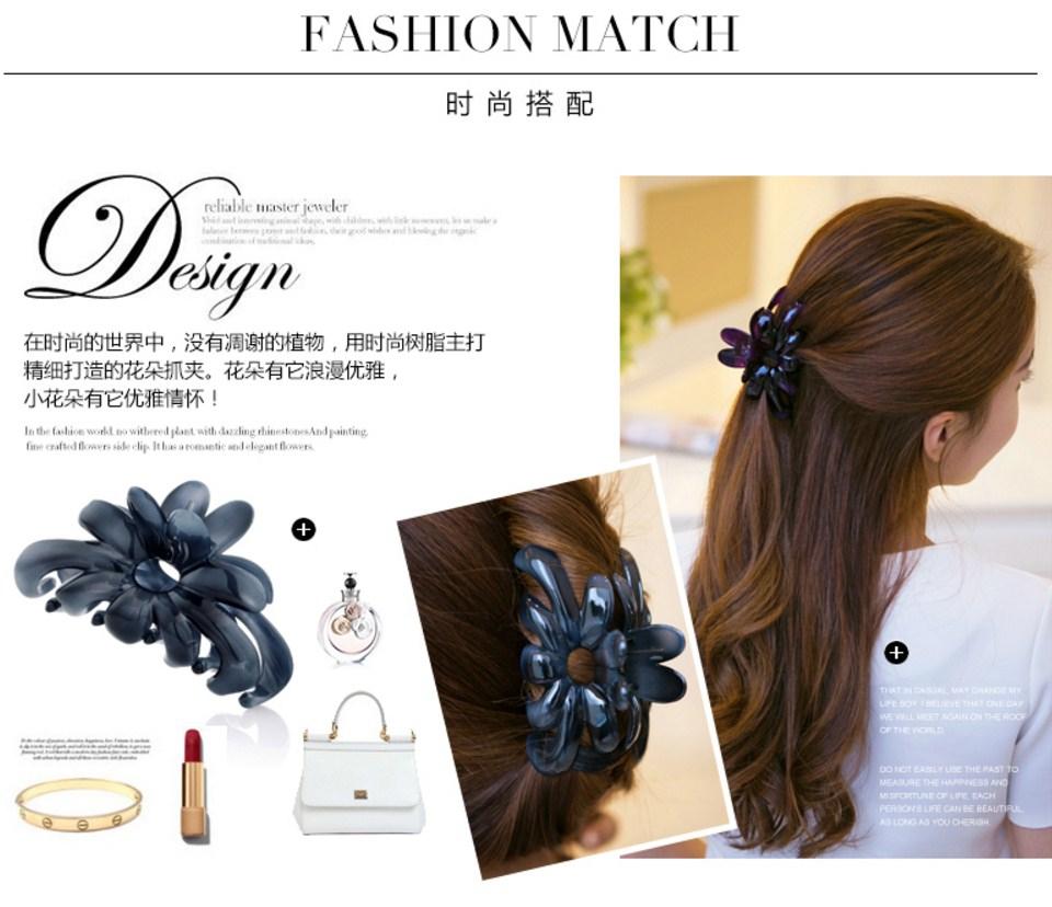Заколка для волос ZHANG TAITAI D538 (124-114) - 4