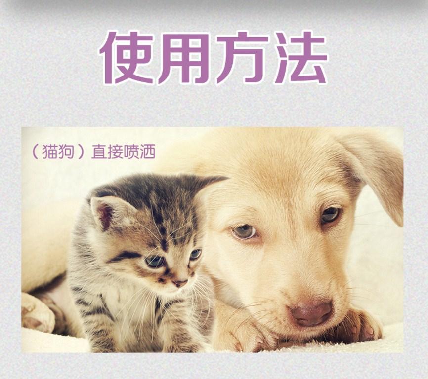 Дезинфицирующий дезодорант для домашних животных InnoPet (128-105) - 10