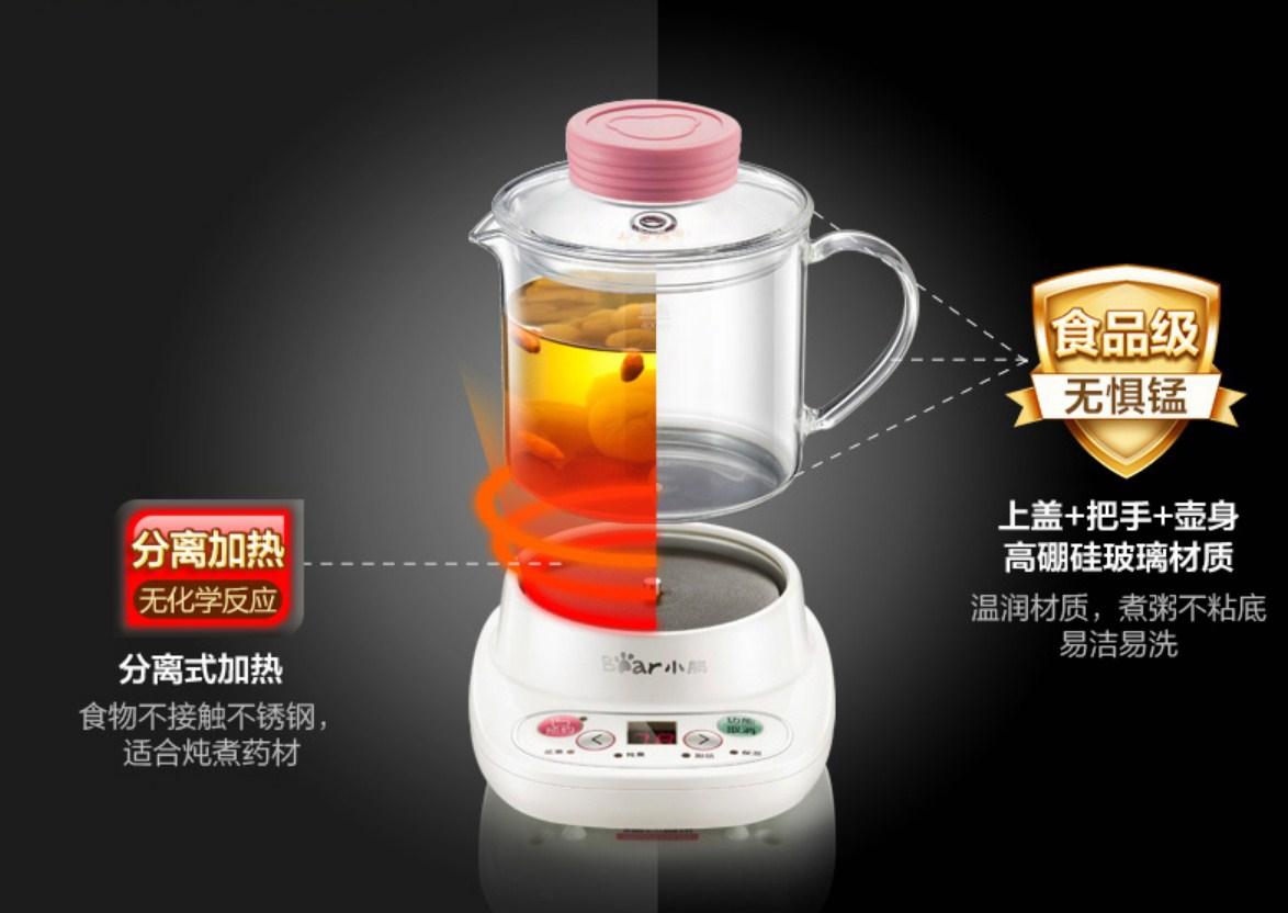 Многофункциональный электрический стеклянный чайник Bear YSH-A03U1 (119-109) - 6
