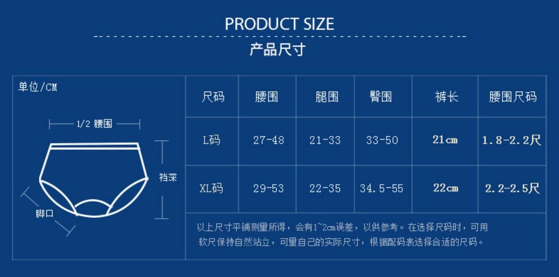Комплекты женских трусов 4 в 1 упаковке (125-100) - 7