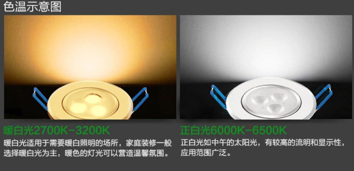 Светодиодный потолочный врезной светильник Plymouth Dili Lighting LED-PLDDS-5068-3W (101-244) - 6