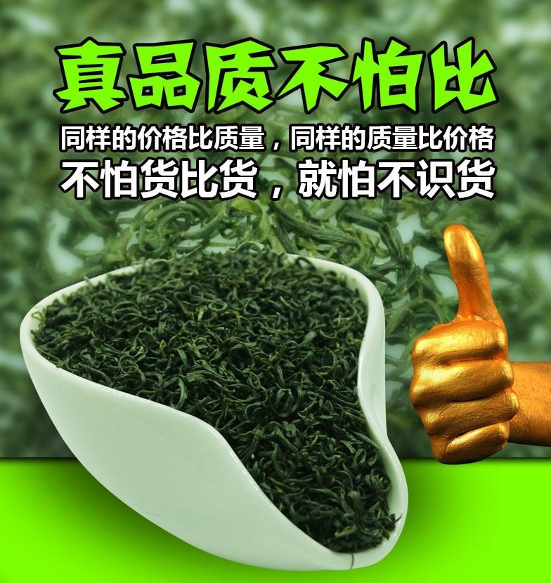 Новый зеленый чай 2016 Qing Cheng Tang (121-102) - 8