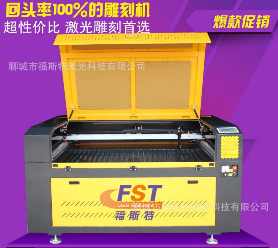 Лазерный станок - гравер FST-9060 (103-120) - 2