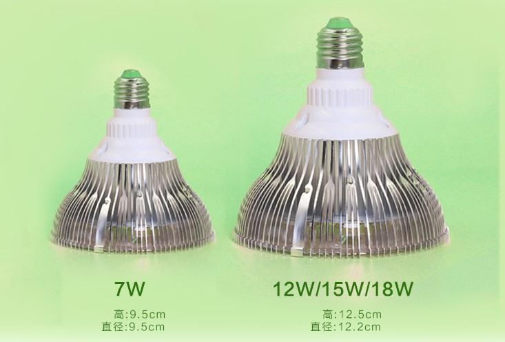 Светодиодная лампа для роста растений WEGA-WAN-P18-E27-5W-18W (112-103) - 7