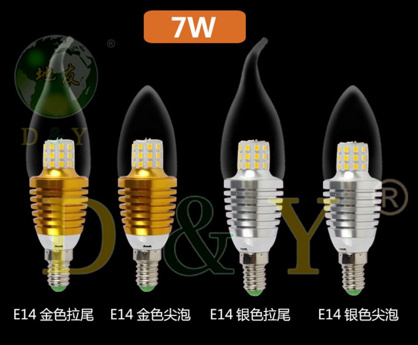Лампа пожаробезопасная с металлическим корпусом LED-E14-E27-7W-5730 (101-220) - 10