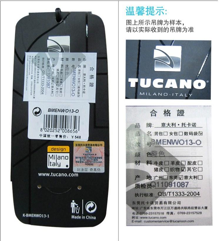 Сумка-рюкзак Tucano BEWOBK17 (127-100) - 14