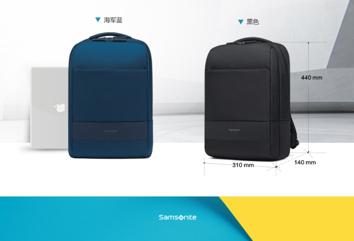 Рюкзак 14 дюймов Samsonite RED (127-105) - 3