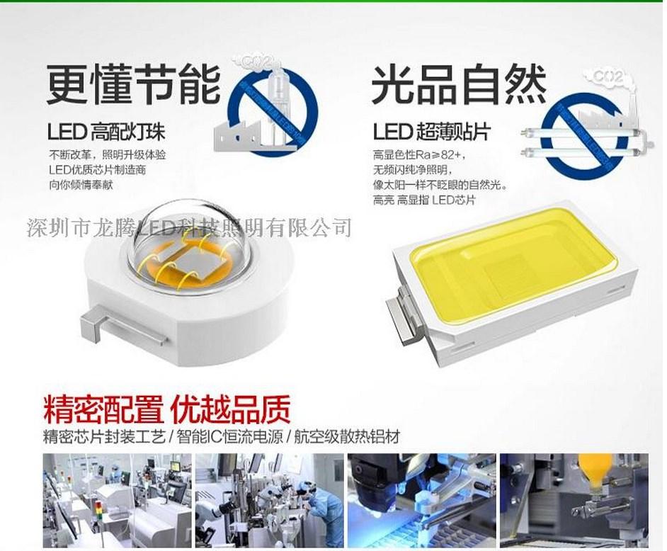 Промышленный светодиодный светильник LED 28W-196W (115-100) - 16