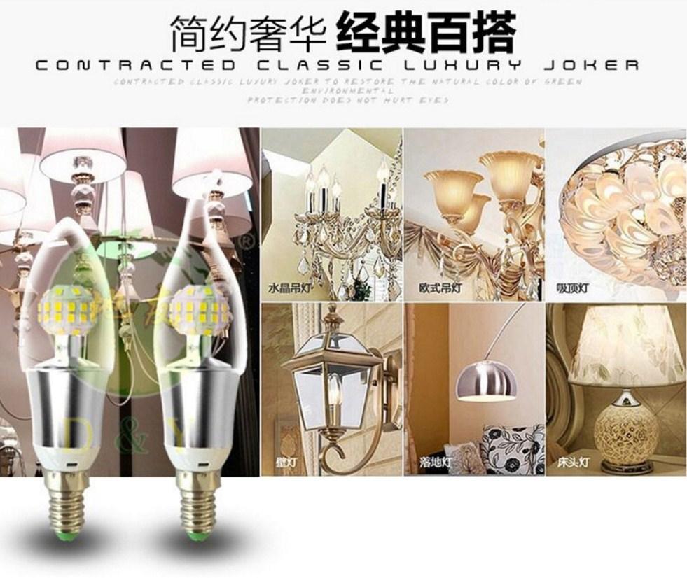 Лампа пожаробезопасная с металлическим корпусом LED-E14-3W-5730 (101-216) - 6
