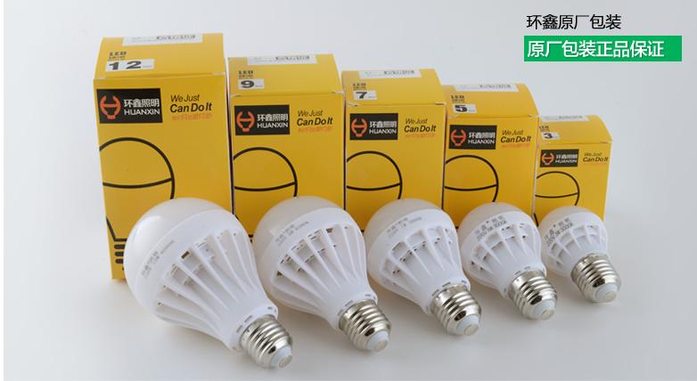 Светодиодные лампы LED-B22-E14-E27-5730 (101-201-2) - 5
