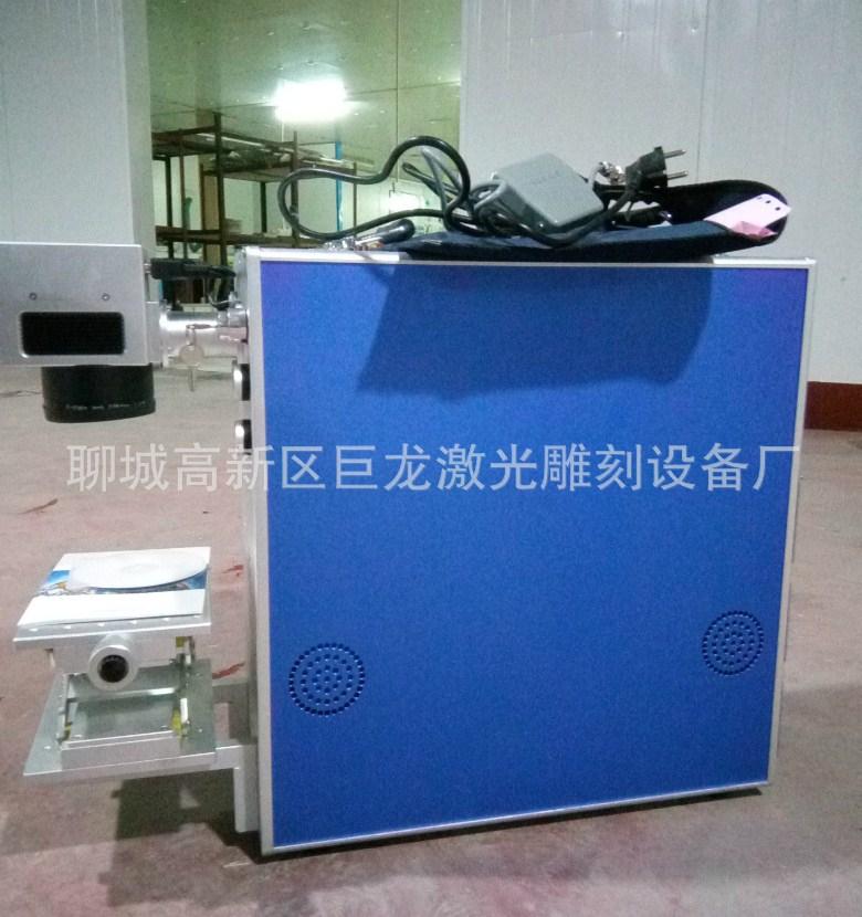 Лазерный станок - гравер JULONG JL-YAG (103-111) - 1