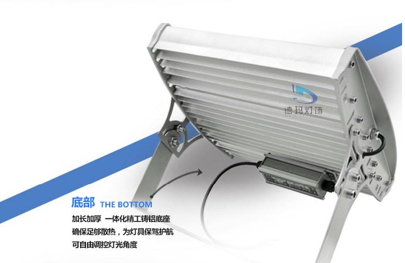 Светодиодный светильник LED Dema Light 6W-182W (115-103) - 6
