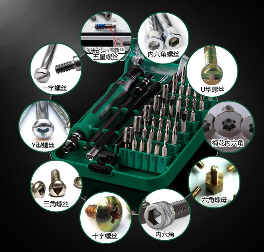Многофункциональная магнитная отвертка с набором насадок ELECALL (131-110) - 12