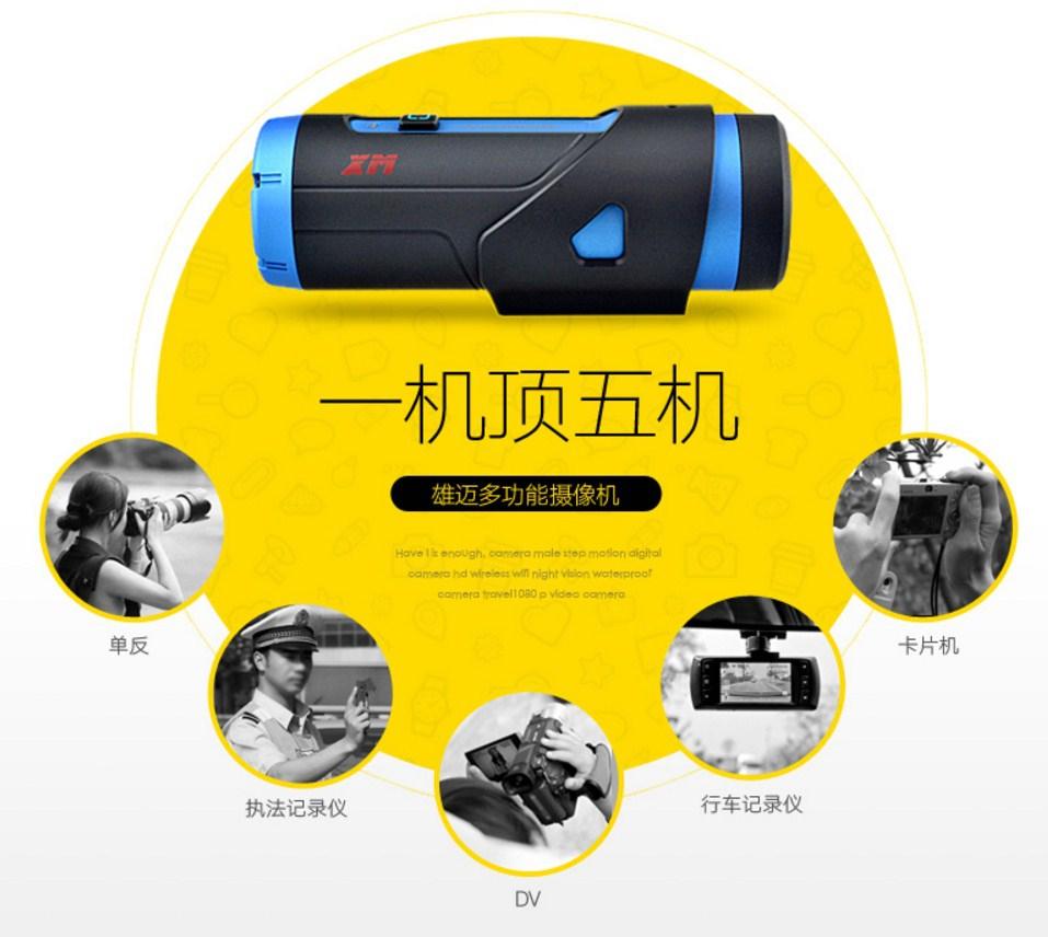 Универсальный водонепроницаемый видеорегистратор XM Warrior WiFi (126-100) - 6