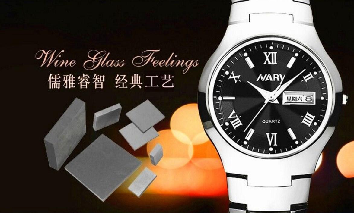 Водонепроницаемые мужские и женские кварцевые часы NARY 6020 (123-107) - 8