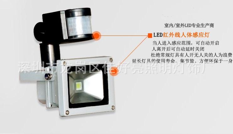 Светодиодный прожектор LED JHL-GY 10W-200W (115-102) - 11