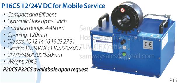 Мобильный станок для обжима РВД SAMWAY Р16CS (108-213) - 1
