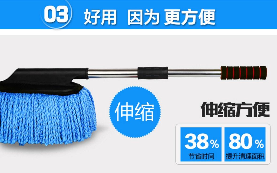 Телескопическая швабра для мытья автомобиля Dreamcar - xzm0001 (131-107) - 11