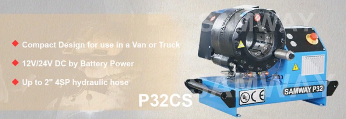 Мобильный станок для обжима РВД SAMWAY P32CS (108-217) - 2