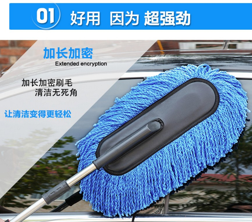 Телескопическая швабра для мытья автомобиля Dreamcar - xzm0001 (131-107) - 5