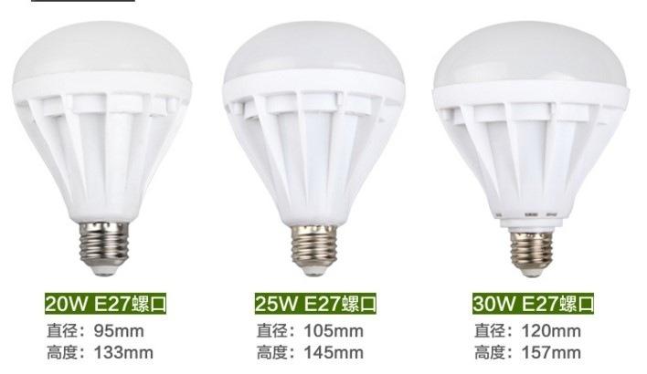Светодиодные лампы LED-E27-5630 (101-210) - 7