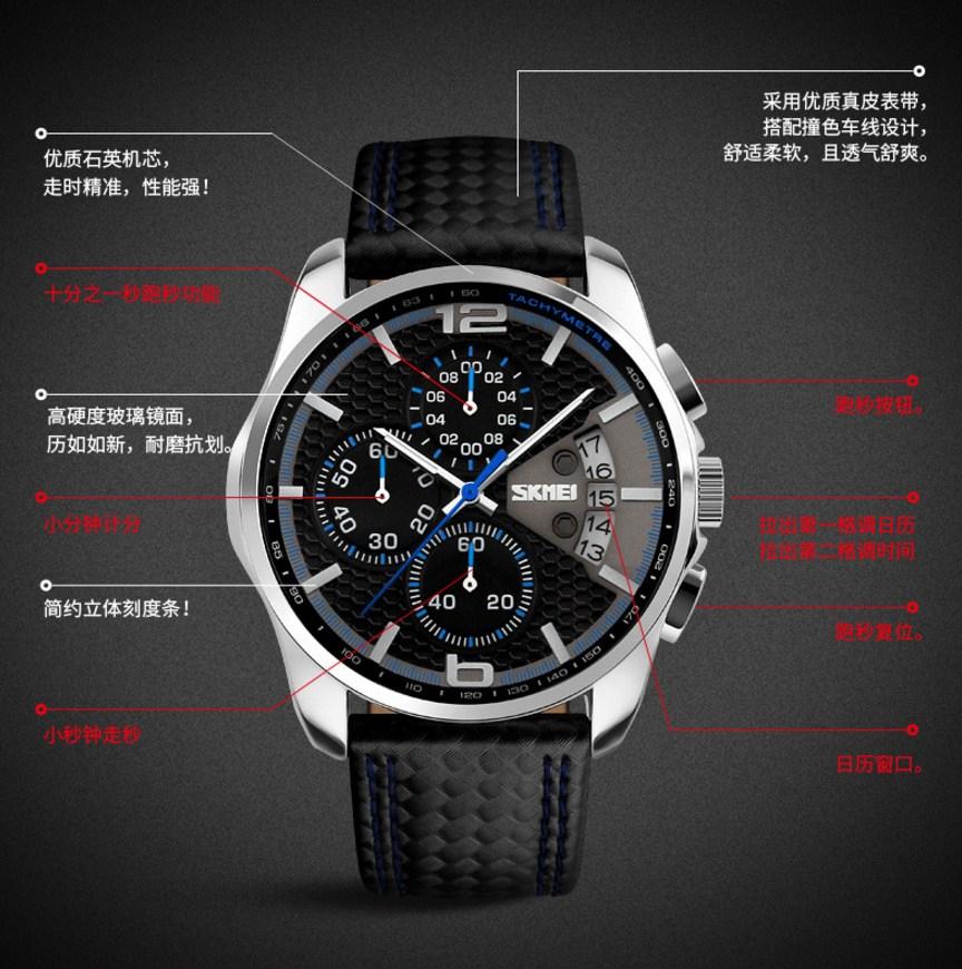 Водонепроницаемые кварцевые спортивные часы SKMEI (123-102) - 7