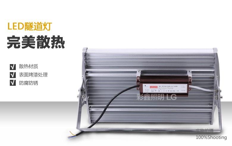 Светодиодный светильник прожектор LED Caixin 42W-196W (115-105) - 10