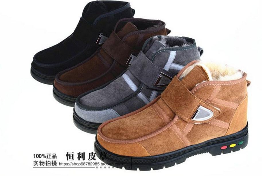 Зимняя обувь - 7