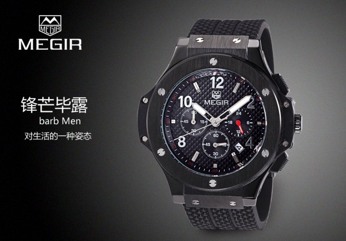 Водонепроницаемые спортивные кварцевые часы MEGIR 3002G (123-105) - 8