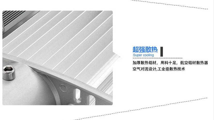 Светодиодный светильник LED Dema Light 6W-182W (115-103) - 12