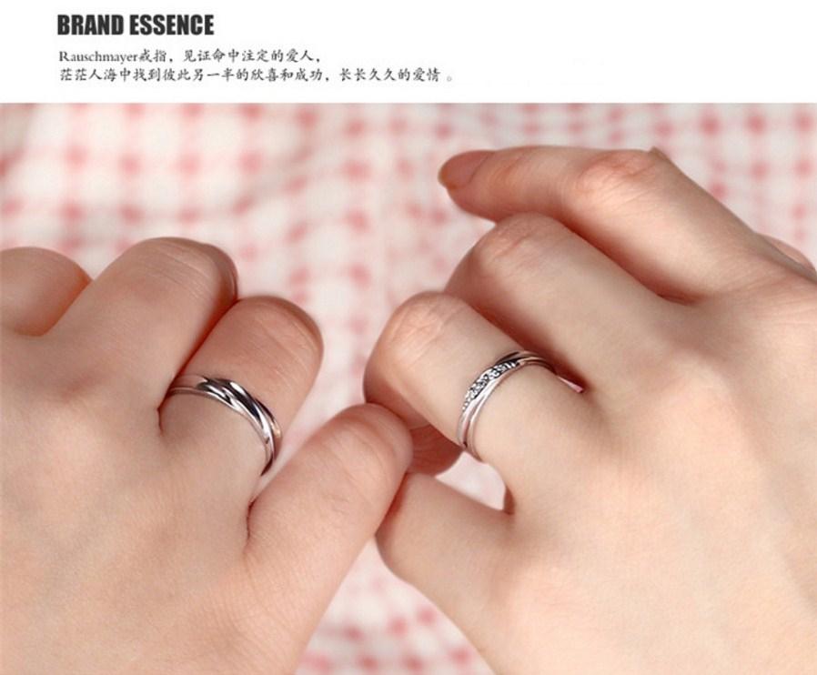 Серебряные S925 парные кольца для мужчины и женщины (124-110) - 8
