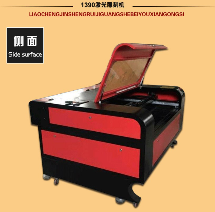 Лазерный станок - гравер Jin Shengrui JSR-1390 (103-117) - 6