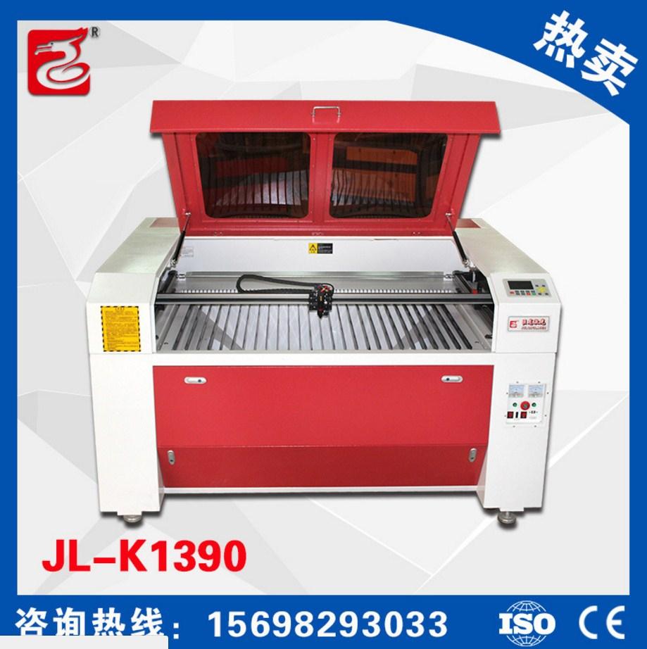 Лазерный станок - гравер JULONG JL-K1390 (103-113) - 2