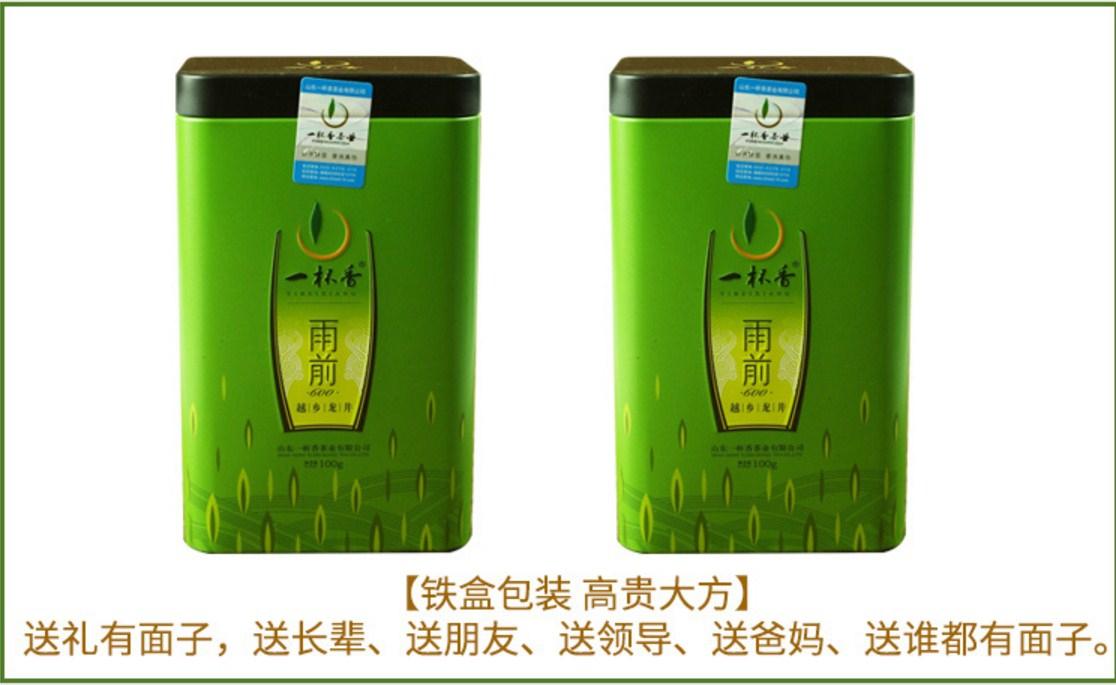 Зеленый чай 2016 года YIBEIXIANG-100g (121-105) - 5