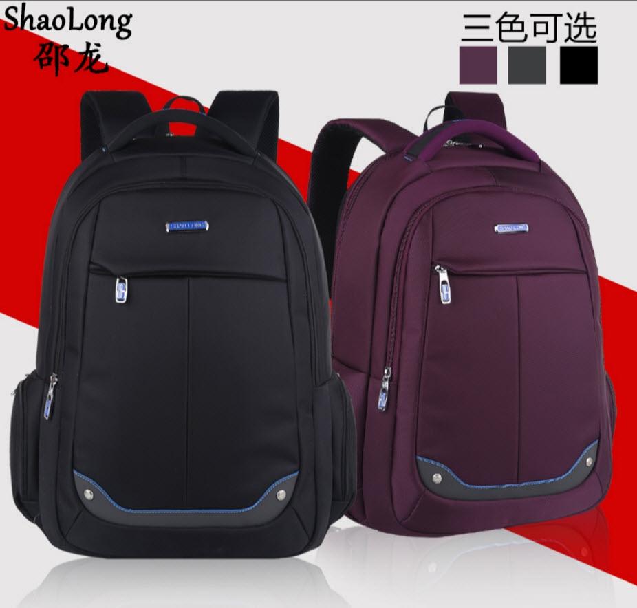 Рюкзаки и сумки - 15