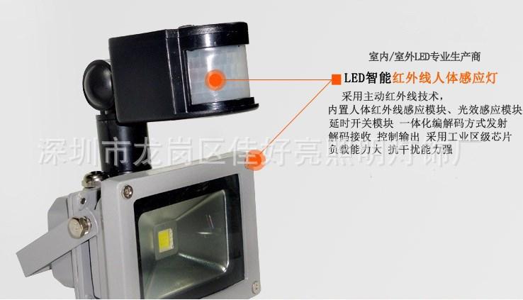 Светодиодный прожектор LED JHL-GY 10W-200W (115-102) - 10