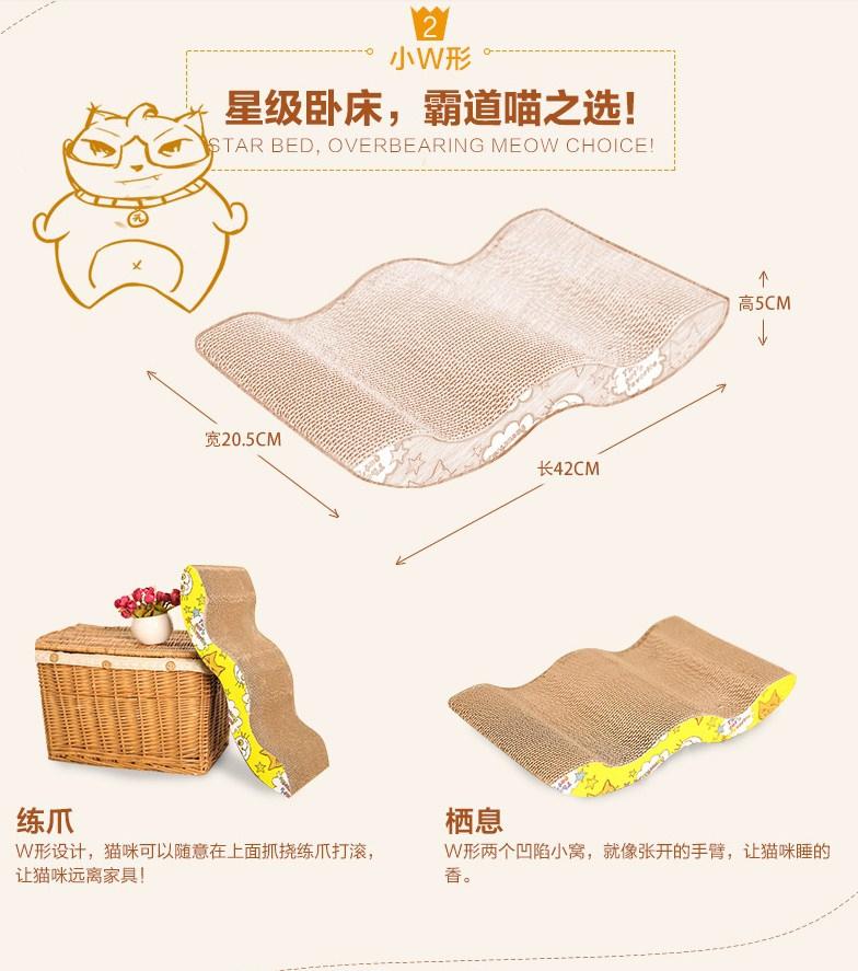 Коврик для кошки Tian Yuan Pet - WJ-ZB-005 (128-100) - 6